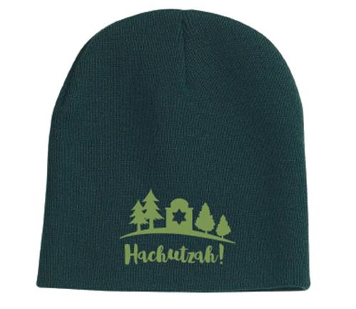 Hachutzah-hat-500x434
