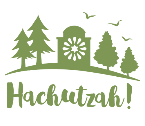 Hachutzah-logo-500x434